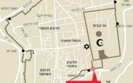 """""""هآرتس"""": حفريات للاحتلال تضر بمبنى إسلامي من القرن السابع بالقدس"""