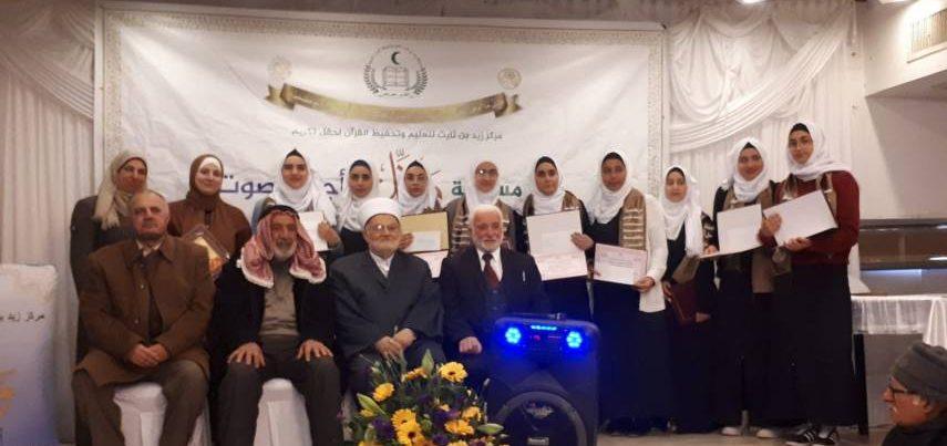 تكريم فائزين بمسابقة قرآنية مدرسية بالقدس