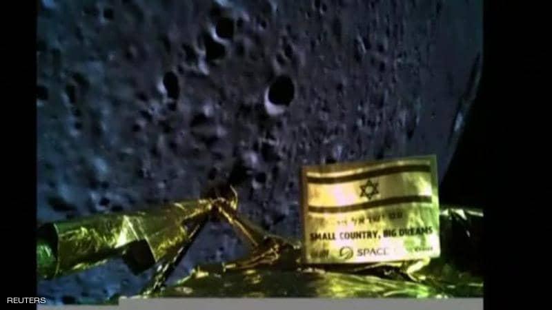 بعد فشل الأولى: إسرائيل تخطط لإطلاق رحلة ثانية للقمر
