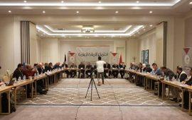 """انطلاق أعمال اجتماع الأمانة العامة لـ""""فلسطينيي الخارج"""" في إسطنبول"""