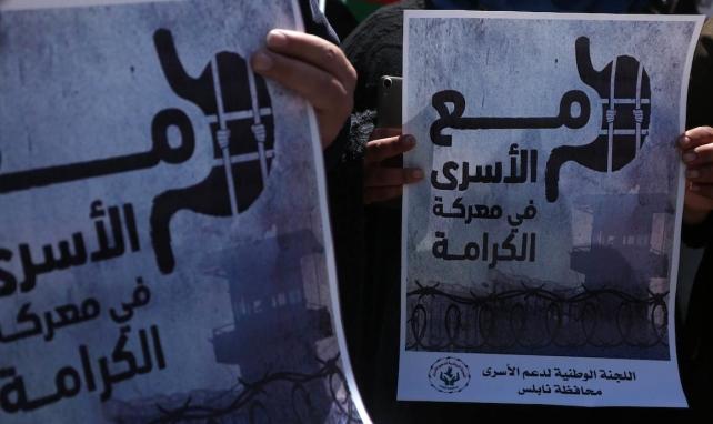 "Photo of ""معركة الكرامة2"" تدخل يومها السادس"