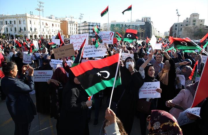 ارتفاع ضحايا قصف طرابلس.. ومسيرات ضد حفتر