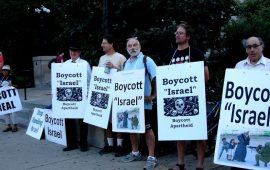 """""""BDS"""" تدعو لمقاطعة شركات فلسطينية لعلاقاتها التطبيعية """"الخطيرة"""""""