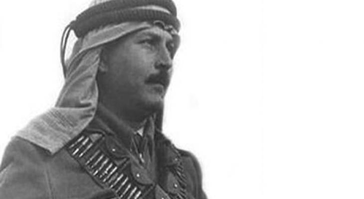 """Photo of 71 عاما على استشهاد بطل معركة القسطل """"عبد القادر الحسيني"""""""
