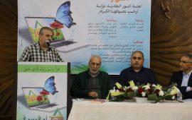 """المئات يحتفون بإشهار كتاب """"نسائم وحكم"""" للأستاذ نسيم بدارنة"""