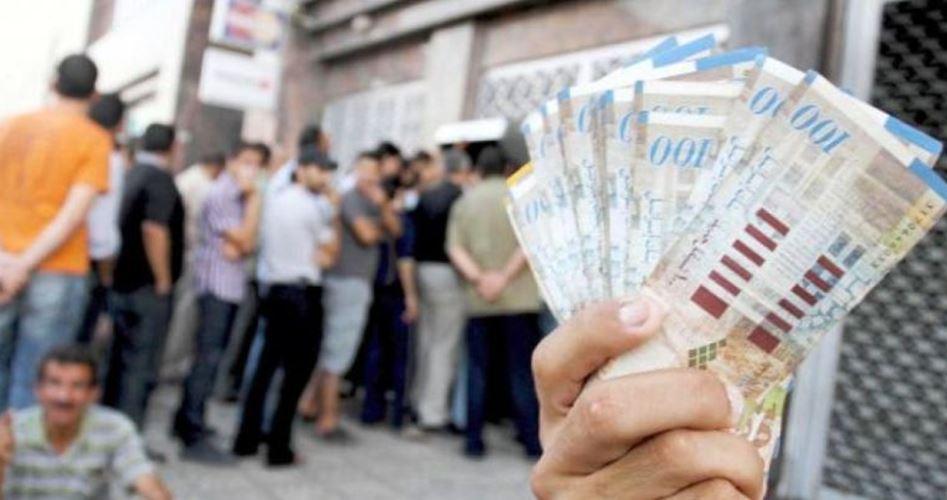"Photo of ""هآرتس"": مقترح أوروبي لحل قضية أموال المقاصة الفلسطينية"