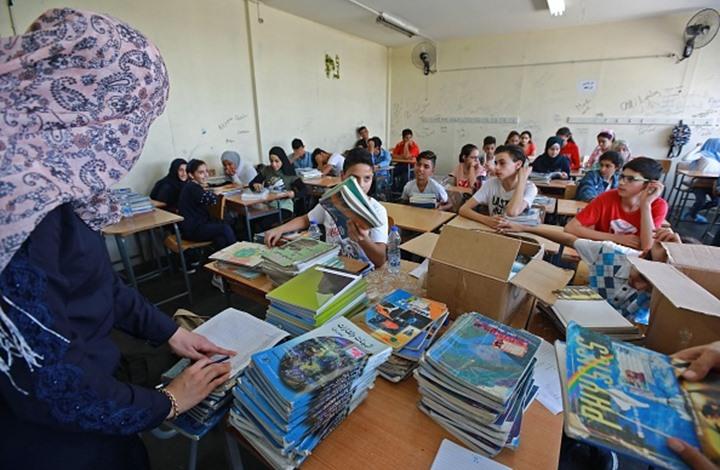 Photo of إسرائيل تحرض الاتحاد الأوروبي ضد المناهج الدراسية الفلسطينية