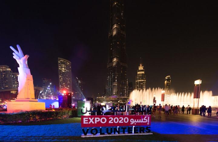 Photo of إسرائيل ترحب بالمشاركة في إكسبو دبي وكشف تنسيق استخباري