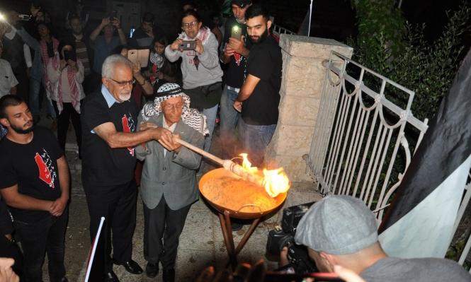 """بالتزامن مع ذكرى النكبة الـ 71: إيقاد """"شعلة العودة"""" في حيفا"""