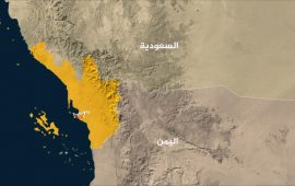 للمرة الرابعة خلال أسبوع.. الحوثيون يقصفون مطارا سعوديا بطائرة مسيرة
