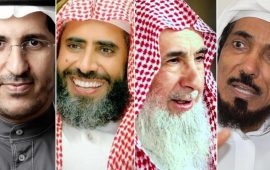 تعذيب وسجن انفرادي.. معلومات جديدة عن ظروف احتجاز دعاة سعوديين مهددين بالإعدام