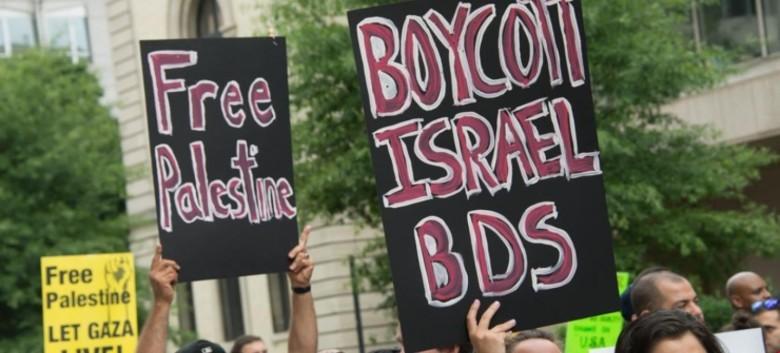 "Photo of يديعوت: ""BDS"" ما زالت تنجح في مجالين"