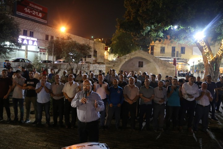 Photo of الناصرة: وقفة وصلاة غائب على روح الرئيس الشهيد مرسي