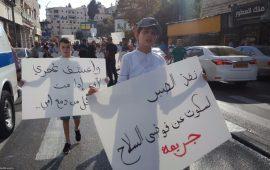 جمعيّة الجليل: 27% من الأسر العربية تعرضت لأحد أشكال الاعتداء في السنة الاخيرة!