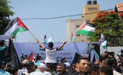 """احتجاجات واسعة في غزة رفضا لـ """"مؤتمر البحرين"""""""