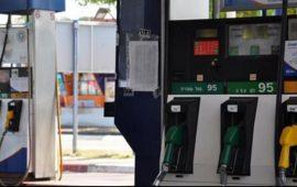 خفض أسعار الوقود فجر الإثنين بـ12 أغورة
