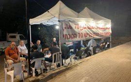 أهالي كفر ياسيف ينصبون خيمة اعتصام ضد مخطط شارع 70 الذي يضيّق الخناق عليهم ويعرّض أبناءهم للخطر