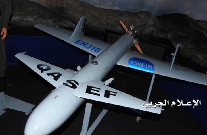Photo of الحوثي يستهدف مطاري أبها وجازان والرياض تعلن اعتراض طائرة