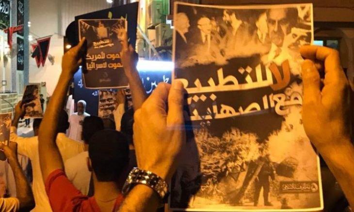 صحافي إسرائيلي: لأول مرة سنبث من البحرين