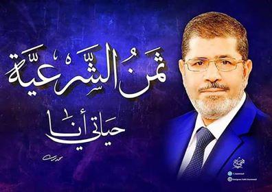 """شبهات وردود حول """"حكم الاخوان في مصر """"الحلقة الأولى"""""""
