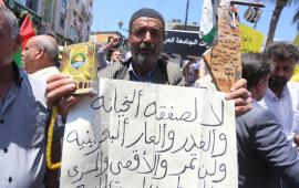 """احتجاجات في الضفة وغزة على """"ورشة البحرين"""""""