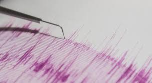 Photo of زلزال بقوة 6.2 درجات يضرب بنما