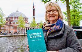 """""""المساجد مستهدفة"""".. كتاب يحذر من تصاعد الإسلاموفوبيا في هولندا"""