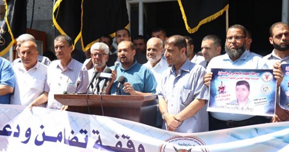 Photo of وقفة تضامنية مع الأسرى المضربين عن الطعام في السجون الاسرائيلية