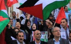 """ وقفة تونسية رفضًا لـ""""صفقة القرن"""""""