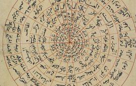 العصر الذهبي للإسلام.. 125 مخطوطة عربية جديدة بمكتبة قطر الرقمية