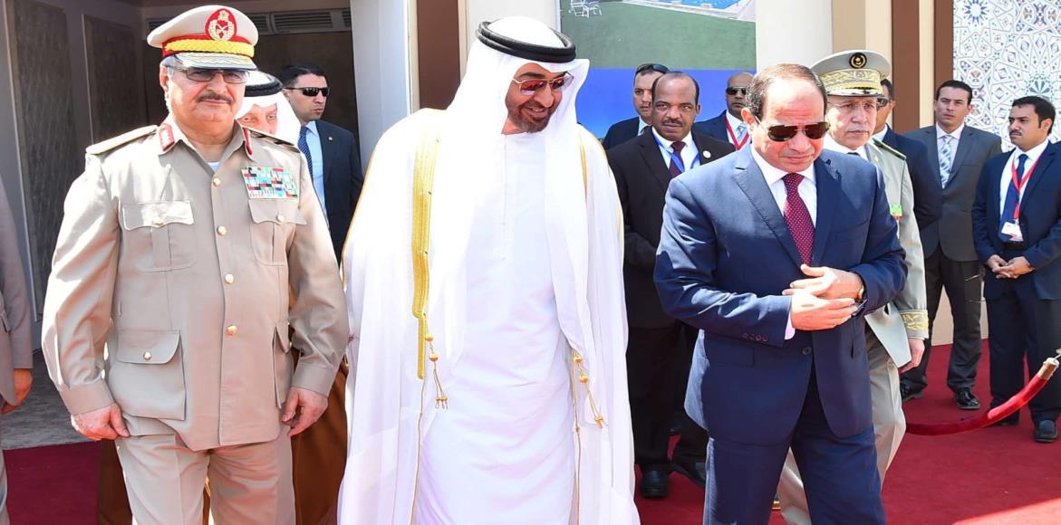 "Photo of الإمارات.. ""إمبراطورية الرمل"" التي تتهاوى!"