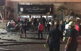 """جماعة الإخوان بمصر تدعو لـ """"انتفاضة جديدة لدحر الانقلاب"""""""