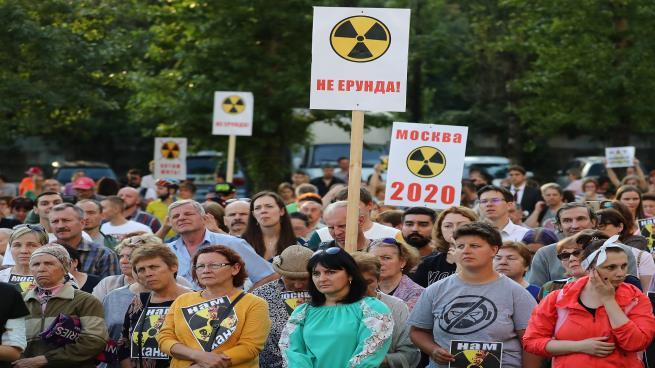 """انفجار نيونوكسا """"النووي"""": التجارب الصاروخية الروسية الفاشلة تزداد خطورة"""