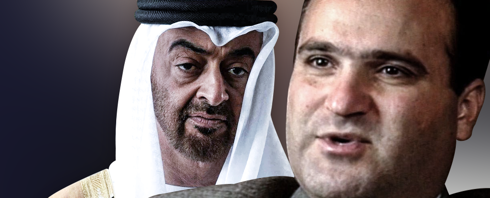 """Photo of """"ديلي بيست"""": هكذا أثر جورج نادر على مستشار ترامب بشأن قطر"""