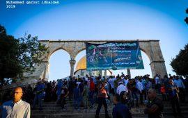 المتابعة تدين جرائم الاحتلال والمستوطنين في الأقصى