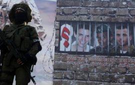 تظاهرة أمام مكتب نتنياهو تطالب بإعادة الجنود من غزة