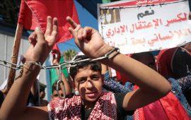 وقفة بغزة تضامنًا مع المعتقلين الفلسطينيين في السجون الإسرائيلية