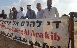 النقب: العشرات في الوقفة الاحتجاجية ضد هدم العراقيب