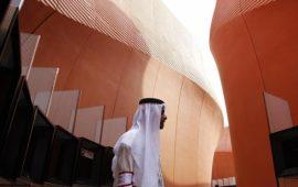 بوابة التطبيع.. المؤسسة الاسرائيلية تكشف تصميم جناحها بإكسبو دبي