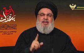 """نصر الله: أي حرب على إيران ستشعل المنطقة بكاملها وتنهي """"إسرائيل"""""""