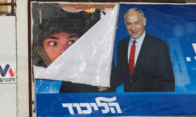 نتائج العينات التلفزيونية للانتخابات الإسرائيلية