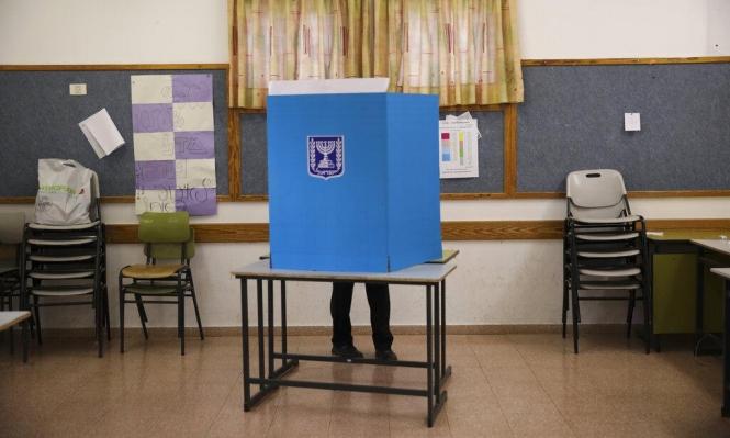 انتخابات الكنيست الاسرائيلي: نسبة التصويت النهائية تصل إلى 69.4%