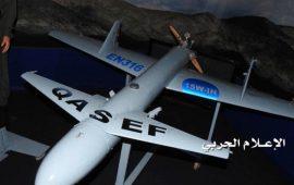"""""""الحوثي"""" تهدد السعودية: ضربات الطائرات المسيرة ستستمر"""
