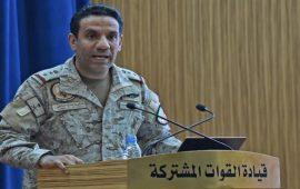 """السعودية تتهم إيران بدعم هجمات """"أرامكو"""" والحوثيون يؤكدون أنهم المنفذون"""