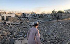 20 قتيلا بهجوم لطالبان والحكومة تقول إنه استهدف مستشفى