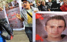 دفاتر التعذيب في سجون مصر: أرشيف مثخن بالذكريات المؤلمة