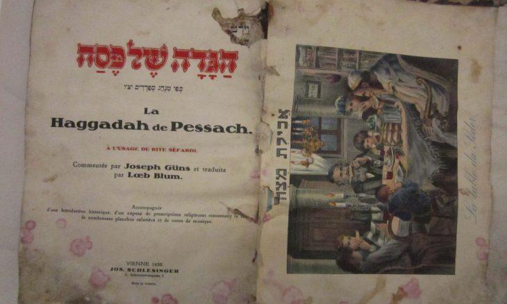 بغداد تكشف عن اتفاق مع واشنطن لاستعادة الأرشيف اليهودي
