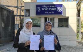 القدس: الاحتلال يبعد عن الأقصى المقدسيتين خويص والحلواني 6 أشهر