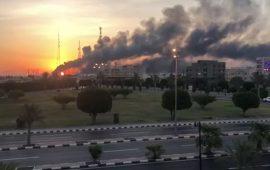 بعد هجمات أرامكو.. أسعار النفط تشتعل