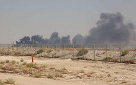 """""""هآرتس"""" تحذر من تصعيد يؤثر على إسرائيل بعد هجوم """"أرامكو"""""""